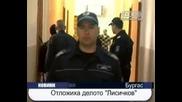 Отложиха делото Лисичков