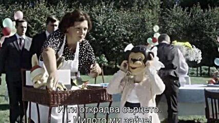 Катран ( 2020 ) Е06