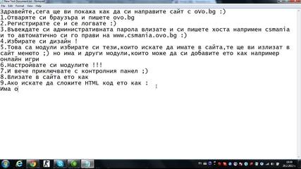 Как да си направим сайт с ovo.bg