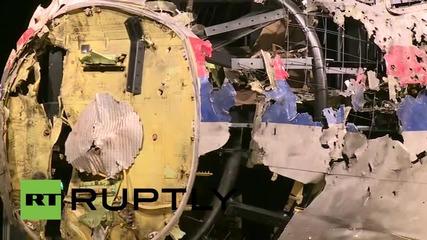 """Официален доклад: Ракета """"Бук"""" е свалила полет МН17"""