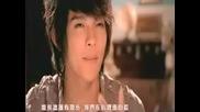 Fahrenheit - Xin Li You Shu