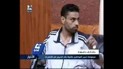 Оплакване на сириец в Дамаск