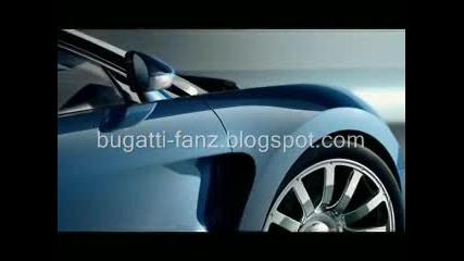 Най-скъпата кола в света 1,200,000 $