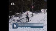 Ски писти и влекове ще се строят след търг