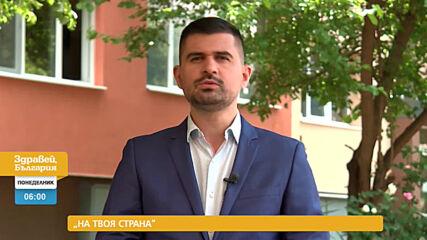 """В """"Здравей, България"""" на 21 юни очаквайте"""