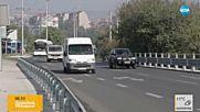 РЕХАБИЛИТАЦИЯ: Пореден етап от ремонта на Аспаруховия мост