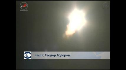 Руски товарен кораб се скачи с Международната космическа станция