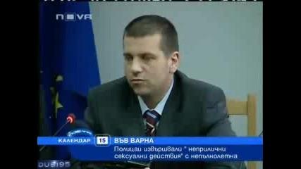 ( +16) Извратени полицай в Мвр се Гаврят с непълнолетна във Варна + линк за скрита камера в асансьор