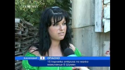 15 кърлежа нахапаха тригодишно момиченце в Шумен