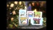 Cartoon Network - Коледното парти на Cartoon Network