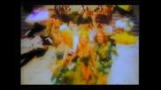 Army Of Lovers -- La Plage de Saint - Tropez ( с български превод )