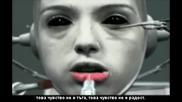 Vnv Nation - Illusion *превод*