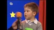 При Бате Енчо - Дете Забравя Как Се Казва майка му (пълна версия)
