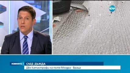 Две катастрофи на пътя между Мездра и Враца