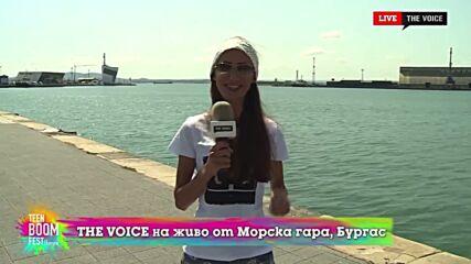 THE VOICE LIVE от TEEN BOOM FEST 2021: Ева на живо от Морска гара (22/08/2021) [2]