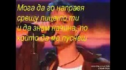Enrique Iglesias - Ring My Bells/bg-sub/
