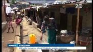 600 нови случая на Ебола в Африка за една седмица
