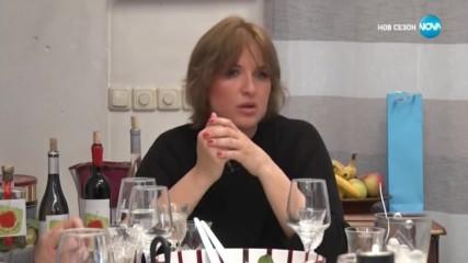 Йоана Захариева-Йоко посреща гости - ''Черешката на тортата'' (18.06.2019)
