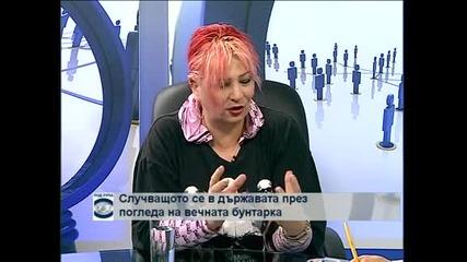 Милена Славова: Пази, Боже, да ни управлява някой от улицата