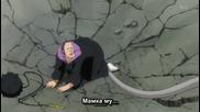 [ Bg Sub ] Bleach Епизод 223 Високо Качество