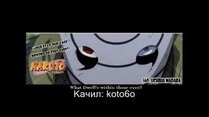 Naruto Manga 560 [с eng Sub] Full Color