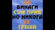 Golem Smeh