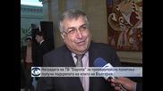 """Коментари след връчването на наградата за проевропейска политика на телевизия """"Европа"""""""