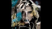 Превод! Kesha - Blow