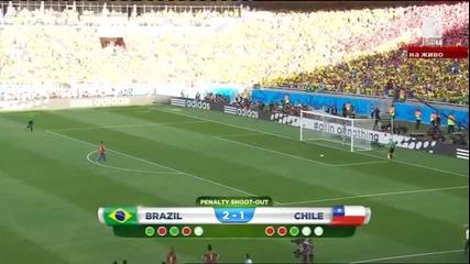 Бразилия - Чили - Дузпите