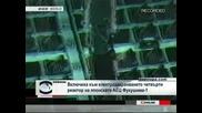 """Всички реактори във """"Фукушима1"""" вече имат ток"""