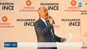Милиони турци на митинг в подкрепа на основния опонент на Ердоган