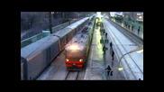 Защо трябва да стоим далеч от руските влакове