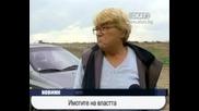 Имотите на властта - българите да спрат да ядат банички и те ще имат такива къщи със честен труд