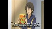Junjou Romantica - Епизод 8 - Bg Sub