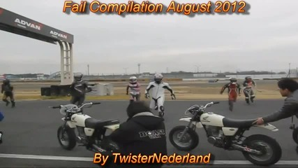 Fail Компилация Август 2012 - Смях !