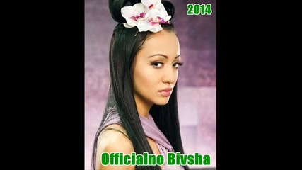 Ani Hoang - Oficqlno Bivsha Remix Dj Feissa Official