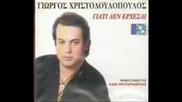 Einai Oi Gynaikes Xristodoulopoulos Giorgos + Makhs - Youtube