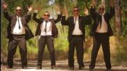 Део, Лео, Рафи и Играта - 4d (официално видео)