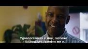 Закрилникът (2014) Бг субтитри ( Целият филм )