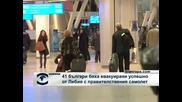 Правителственият самолет евакуира още 50 човека от Либия