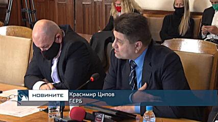 Правната комисия прие правила за гласуване на карантинираните лица
