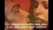Спокойна Ли - Таня Илиева