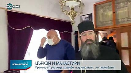 Новините на NOVA NEWS (28.02.2021 - 20:00)