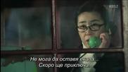 Бг субс! Healer / Лечителят (2014-2015) Епизод 14 Част 1/2