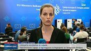 Първи лидерски коментари от срещата на върха в София