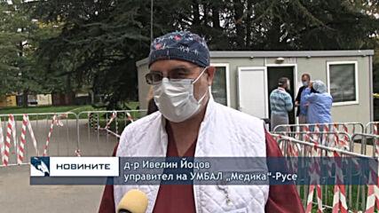 Служители на РЗОК-Русе работят като доброволци в болниците в града