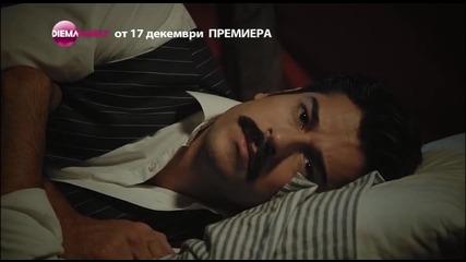 """Премиерният сериал """"Чучулигата"""" – от 17 декември по Diema Family"""