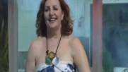 Ana Bekuta - Veseljak