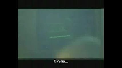 A·R·O·G 2008 (G·O·R·A 2) Trailer + Bg Subs