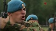 Руските специални сили - 2012 -
